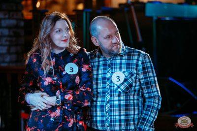 «Октоберфест-2018»: выбор Короля и Королевы (первый тур), 22 сентября 2018 - Ресторан «Максимилианс» Красноярск - 26