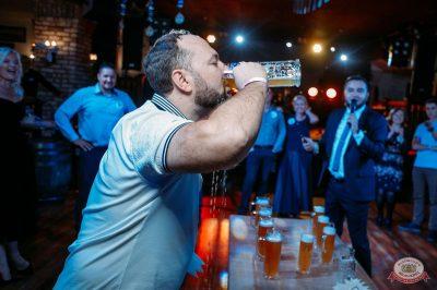 «Октоберфест-2018»: выбор Короля и Королевы (первый тур), 22 сентября 2018 - Ресторан «Максимилианс» Красноярск - 31