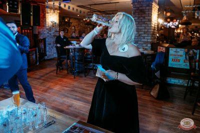 «Октоберфест-2018»: выбор Короля и Королевы (первый тур), 22 сентября 2018 - Ресторан «Максимилианс» Красноярск - 36