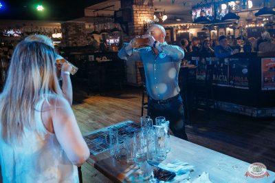 «Октоберфест-2018»: выбор Короля и Королевы (первый тур), 22 сентября 2018 - Ресторан «Максимилианс» Красноярск - 38