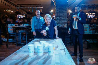 «Октоберфест-2018»: выбор Короля и Королевы (первый тур), 22 сентября 2018 - Ресторан «Максимилианс» Красноярск - 39