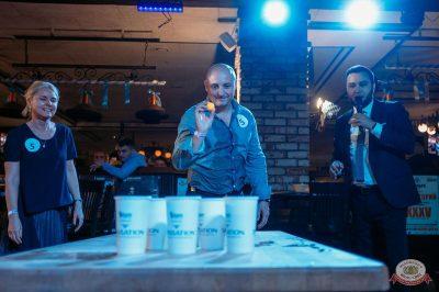 «Октоберфест-2018»: выбор Короля и Королевы (первый тур), 22 сентября 2018 - Ресторан «Максимилианс» Красноярск - 40