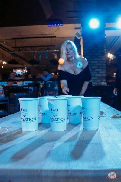 «Октоберфест-2018»: выбор Короля и Королевы (первый тур), 22 сентября 2018 - Ресторан «Максимилианс» Красноярск - 41