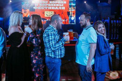 «Октоберфест-2018»: выбор Короля и Королевы (первый тур), 22 сентября 2018 - Ресторан «Максимилианс» Красноярск - 44