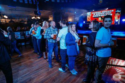 «Октоберфест-2018»: выбор Короля и Королевы (первый тур), 22 сентября 2018 - Ресторан «Максимилианс» Красноярск - 45