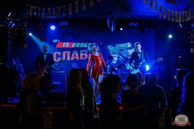 «Октоберфест-2018»: выбор Короля и Королевы (первый тур), 22 сентября 2018 - Ресторан «Максимилианс» Красноярск - 47