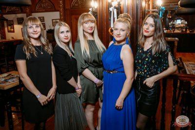 «Октоберфест-2018»: выбор Короля и Королевы (первый тур), 22 сентября 2018 - Ресторан «Максимилианс» Красноярск - 49