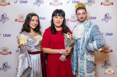 «Октоберфест-2018»: выбор Короля и Королевы (первый тур), 22 сентября 2018 - Ресторан «Максимилианс» Красноярск - 5