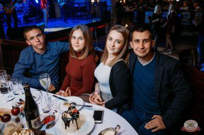 «Октоберфест-2018»: выбор Короля и Королевы (первый тур), 22 сентября 2018 - Ресторан «Максимилианс» Красноярск - 52