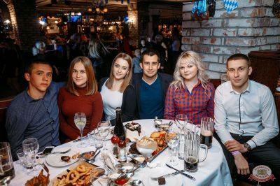 «Октоберфест-2018»: выбор Короля и Королевы (первый тур), 22 сентября 2018 - Ресторан «Максимилианс» Красноярск - 53