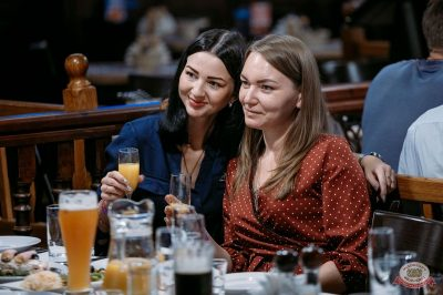 «Октоберфест-2018»: выбор Короля и Королевы (первый тур), 22 сентября 2018 - Ресторан «Максимилианс» Красноярск - 55