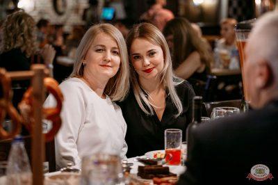 «Октоберфест-2018»: выбор Короля и Королевы (первый тур), 22 сентября 2018 - Ресторан «Максимилианс» Красноярск - 56