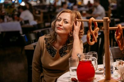 «Октоберфест-2018»: выбор Короля и Королевы (первый тур), 22 сентября 2018 - Ресторан «Максимилианс» Красноярск - 57