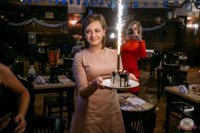 «Октоберфест-2018»: выбор Короля и Королевы (первый тур), 22 сентября 2018 - Ресторан «Максимилианс» Красноярск - 58