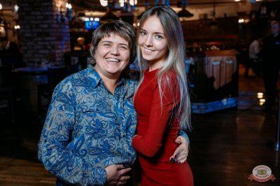 «Октоберфест-2018»: выбор Короля и Королевы (первый тур), 22 сентября 2018 - Ресторан «Максимилианс» Красноярск - 61