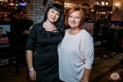 «Октоберфест-2018»: выбор Короля и Королевы (первый тур), 22 сентября 2018 - Ресторан «Максимилианс» Красноярск - 63