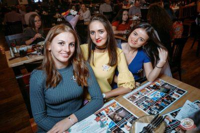 «Октоберфест-2018»: выбор Короля и Королевы (первый тур), 22 сентября 2018 - Ресторан «Максимилианс» Красноярск - 66