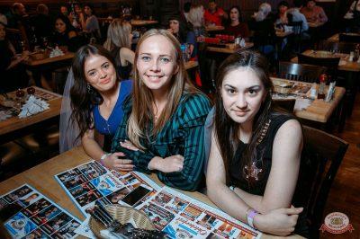 «Октоберфест-2018»: выбор Короля и Королевы (первый тур), 22 сентября 2018 - Ресторан «Максимилианс» Красноярск - 67