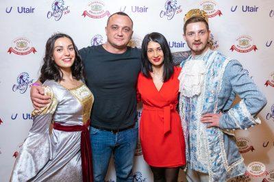 «Октоберфест-2018»: выбор Короля и Королевы (первый тур), 22 сентября 2018 - Ресторан «Максимилианс» Красноярск - 7