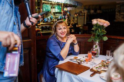 «Октоберфест-2019»: Бир Кинг, 2 октября 2019 - Ресторан «Максимилианс» Красноярск - 1