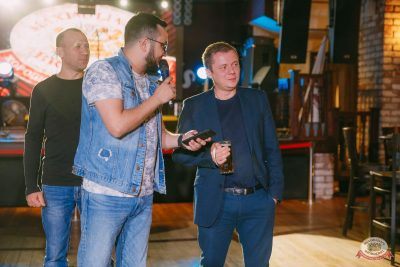 «Октоберфест-2019»: Бир Кинг, 2 октября 2019 - Ресторан «Максимилианс» Красноярск - 11