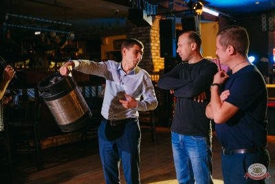 «Октоберфест-2019»: Бир Кинг, 2 октября 2019 - Ресторан «Максимилианс» Красноярск - 14
