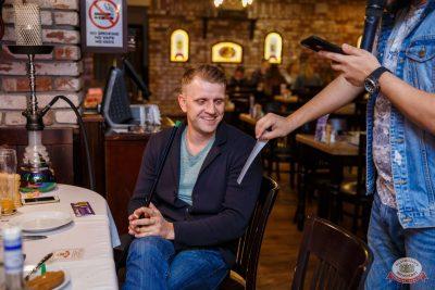 «Октоберфест-2019»: Бир Кинг, 2 октября 2019 - Ресторан «Максимилианс» Красноярск - 2