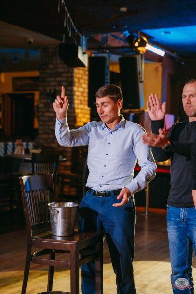 «Октоберфест-2019»: Бир Кинг, 2 октября 2019 - Ресторан «Максимилианс» Красноярск - 23