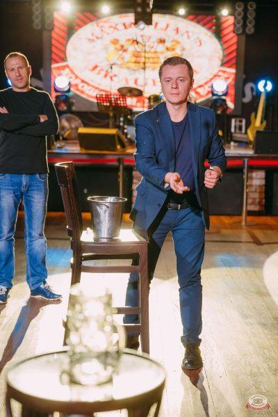 «Октоберфест-2019»: Бир Кинг, 2 октября 2019 - Ресторан «Максимилианс» Красноярск - 26
