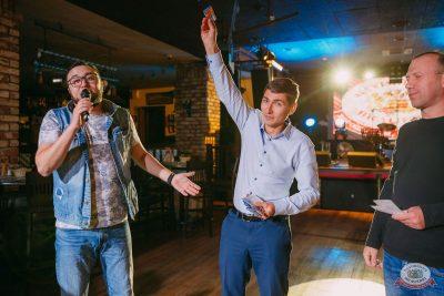 «Октоберфест-2019»: Бир Кинг, 2 октября 2019 - Ресторан «Максимилианс» Красноярск - 27