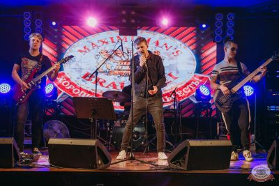 «Октоберфест-2019»: Бир Кинг, 2 октября 2019 - Ресторан «Максимилианс» Красноярск - 28