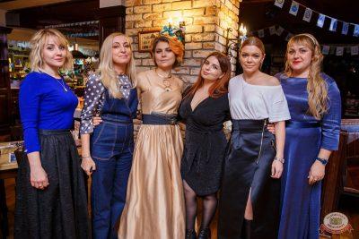 «Октоберфест-2019»: Бир Кинг, 2 октября 2019 - Ресторан «Максимилианс» Красноярск - 29