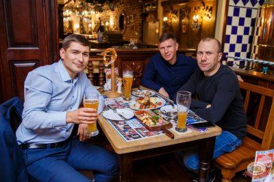 «Октоберфест-2019»: Бир Кинг, 2 октября 2019 - Ресторан «Максимилианс» Красноярск - 32