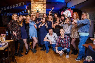 «Октоберфест-2019»: Бир Кинг, 2 октября 2019 - Ресторан «Максимилианс» Красноярск - 33