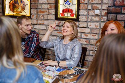 «Октоберфест-2019»: Бир Кинг, 2 октября 2019 - Ресторан «Максимилианс» Красноярск - 5