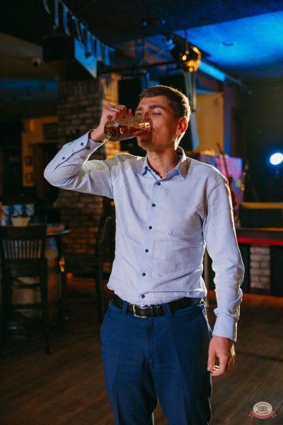 «Октоберфест-2019»: Бир Кинг, 2 октября 2019 - Ресторан «Максимилианс» Красноярск - 7