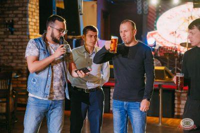 «Октоберфест-2019»: Бир Кинг, 2 октября 2019 - Ресторан «Максимилианс» Красноярск - 8
