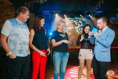 «Октоберфест-2019»: открытие. Выбор пивной столицы, 20 сентября 2019 - Ресторан «Максимилианс» Красноярск - 10