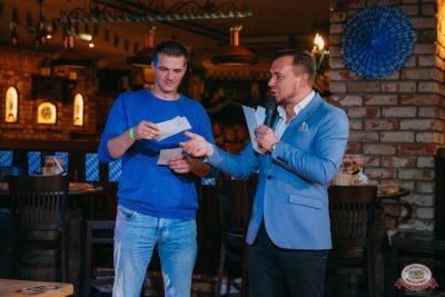 «Октоберфест-2019»: открытие. Выбор пивной столицы, 20 сентября 2019 - Ресторан «Максимилианс» Красноярск - 15