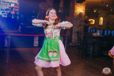 «Октоберфест-2019»: открытие. Выбор пивной столицы, 20 сентября 2019 - Ресторан «Максимилианс» Красноярск - 17