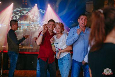 «Октоберфест-2019»: открытие. Выбор пивной столицы, 20 сентября 2019 - Ресторан «Максимилианс» Красноярск - 19