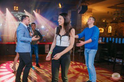 «Октоберфест-2019»: открытие. Выбор пивной столицы, 20 сентября 2019 - Ресторан «Максимилианс» Красноярск - 21