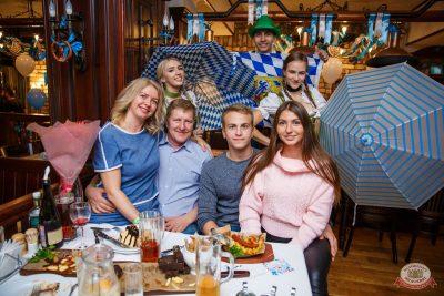 «Октоберфест-2019»: открытие. Выбор пивной столицы, 20 сентября 2019 - Ресторан «Максимилианс» Красноярск - 37