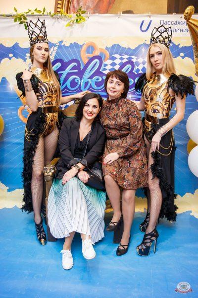 «Октоберфест-2019»: выбор Короля и Королевы (первый тур), 21 сентября 2019 - Ресторан «Максимилианс» Красноярск - 1