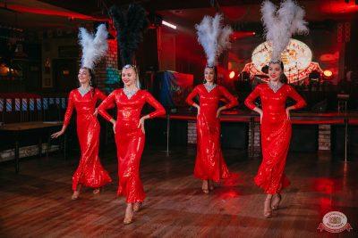 «Октоберфест-2019»: выбор Короля и Королевы (первый тур), 21 сентября 2019 - Ресторан «Максимилианс» Красноярск - 11