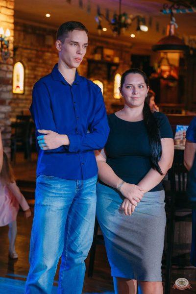 «Октоберфест-2019»: выбор Короля и Королевы (первый тур), 21 сентября 2019 - Ресторан «Максимилианс» Красноярск - 15