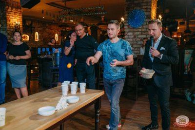 «Октоберфест-2019»: выбор Короля и Королевы (первый тур), 21 сентября 2019 - Ресторан «Максимилианс» Красноярск - 28