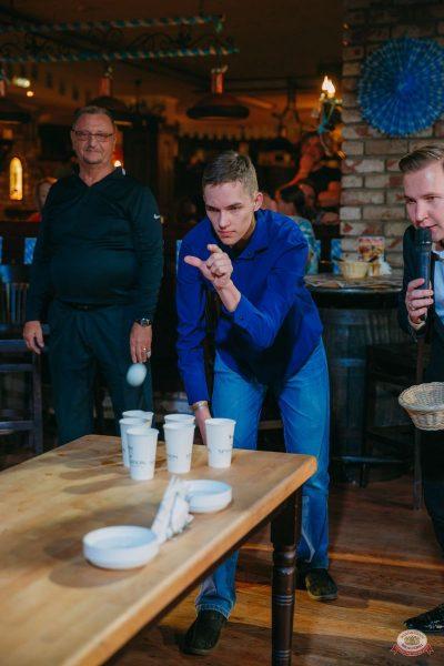«Октоберфест-2019»: выбор Короля и Королевы (первый тур), 21 сентября 2019 - Ресторан «Максимилианс» Красноярск - 31