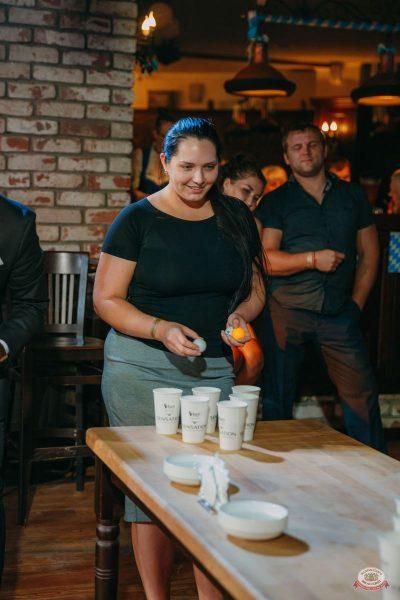 «Октоберфест-2019»: выбор Короля и Королевы (первый тур), 21 сентября 2019 - Ресторан «Максимилианс» Красноярск - 32