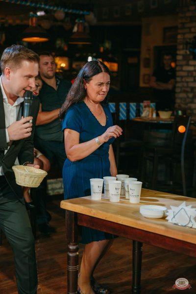 «Октоберфест-2019»: выбор Короля и Королевы (первый тур), 21 сентября 2019 - Ресторан «Максимилианс» Красноярск - 33